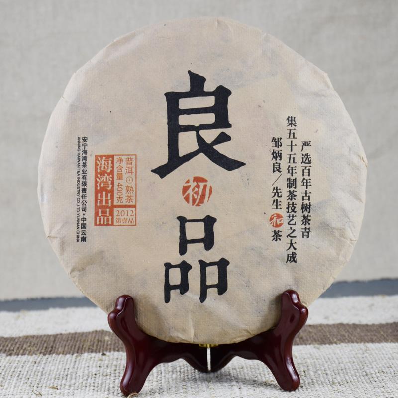 良初品饼(熟茶)