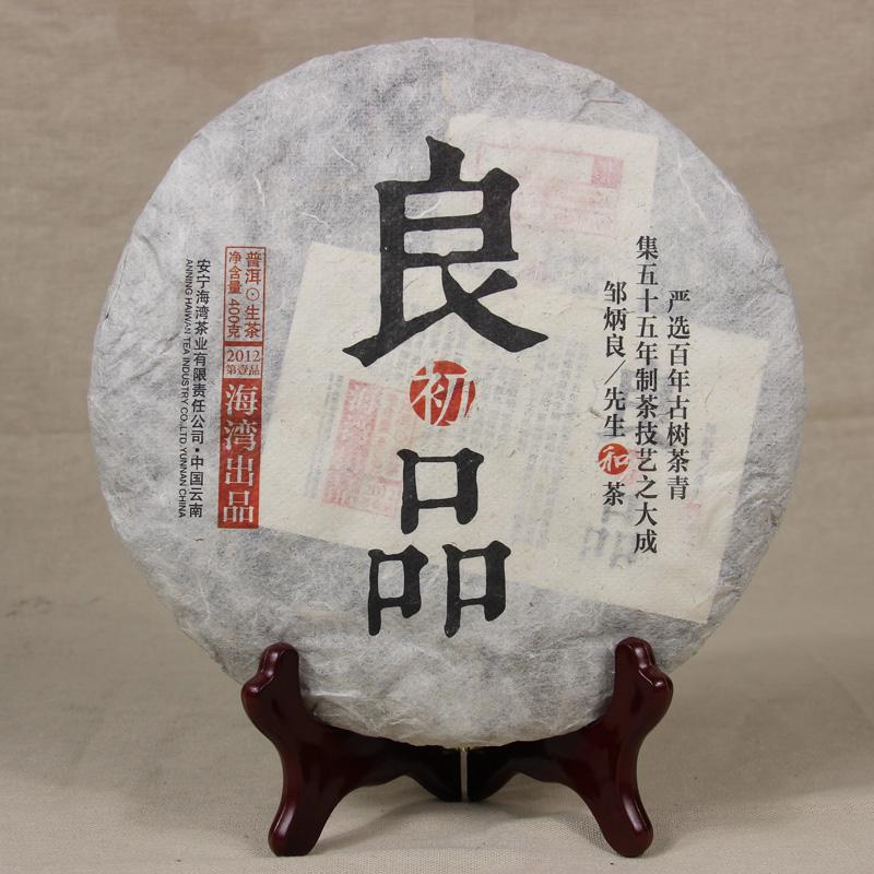 良初品饼(生茶)