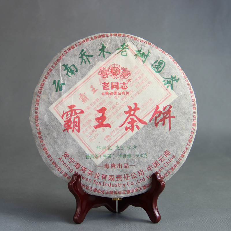 2013年霸王茶饼