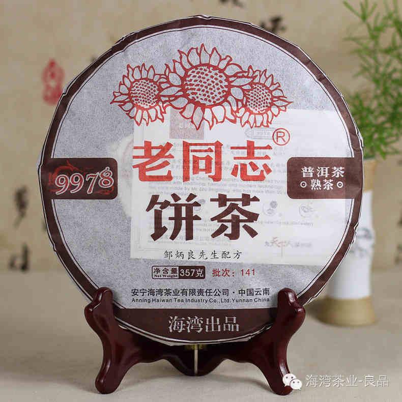 2014年优发国际顶级在线-优乐娱乐用户登录-优乐娱乐官网9978饼茶