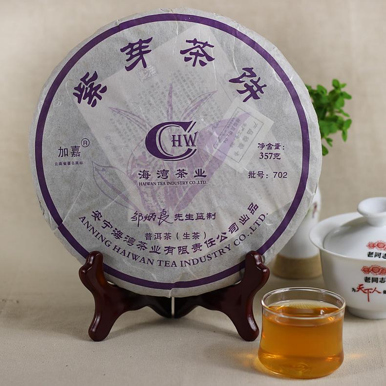 2007年紫芽茶饼