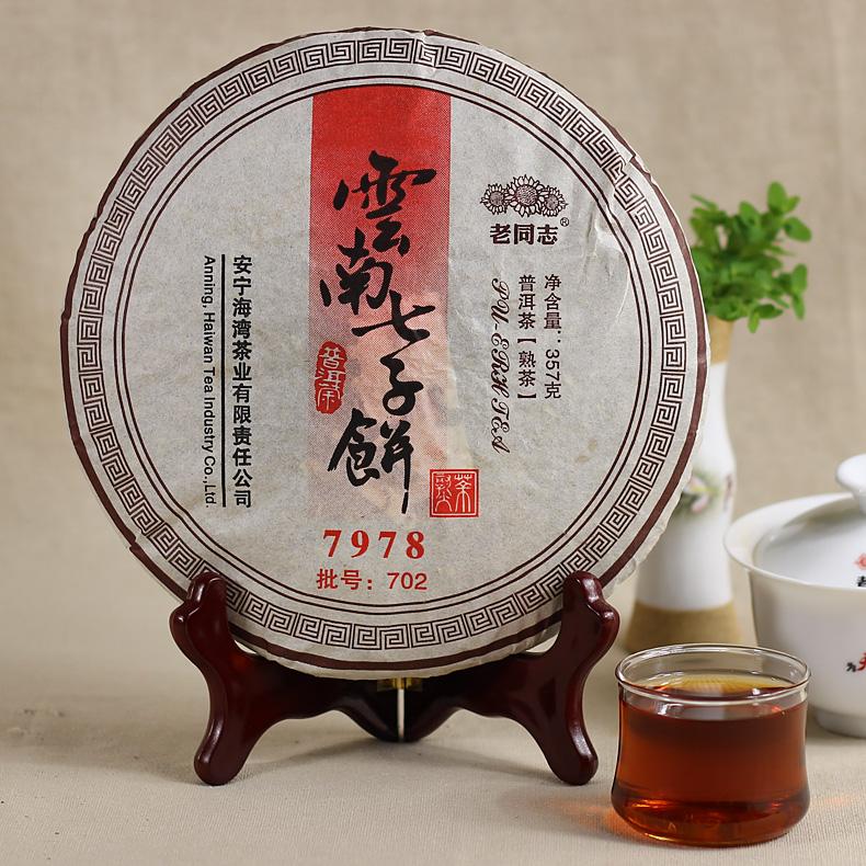 优发国际顶级在线-优乐娱乐用户登录-优乐娱乐官网 2007年陈年老茶 702批7978熟茶